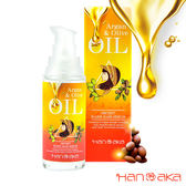 HANAKA 花戀肌摩洛哥熱油護髮精華-升級版 30mL 髮油/摩洛哥油 ◆86小舖 ◆ 免沖洗