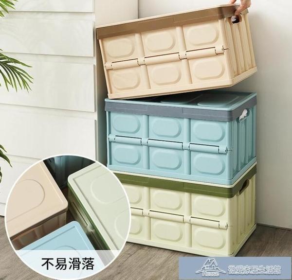 收納箱 學生高中裝書本用的收納盒神器家用儲物整理箱子