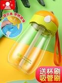 吸管杯兒童水杯吸管杯 便攜塑料防摔可愛卡通小學生