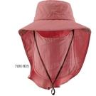 Wildland 荒野 W1030-78粉橘色 中性抗UV多功能遮陽帽 防曬工作帽/登山健行休閒帽/遮臉大圓盤帽*