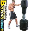 拳擊沙包│新造型拳擊練習器.散打沙袋.有...