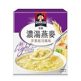 桂格濃湯燕麥洋蔥起司風味47Gx5【愛買】