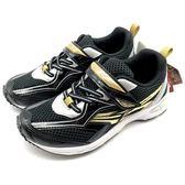 《7+1童鞋》日本瞬足 SYUNSOKU 輕量透氣 網面休閒 運動鞋 慢跑鞋 F231 黑色