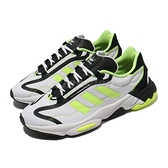 adidas 休閒鞋 Ozweego Pure 白 黑 螢光綠 愛迪達 三葉草 男鞋 復古【ACS】 H04533