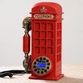 復古電話機復古座機電話時尚創意個性電話亭歐式美式家用仿古固定電話機igo 曼莎時尚