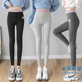 內搭褲 高腰棉質打底褲女學生韓版外穿秋褲內穿加絨加厚緊身褲【快速出貨】