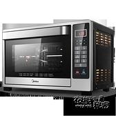 電烤箱 美的自動烘焙電烤箱家用電子智慧蛋糕大容量T4-L326F 雙十二全館免運