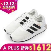 【時時樂限定】Adidas 男女 N-5923 愛迪達 慢跑鞋- AH2159