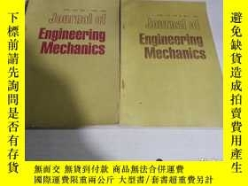 二手書博民逛書店JOURNAL罕見OF ENGINEERING MECHANIC