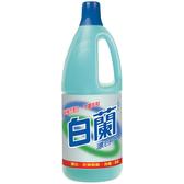 白蘭漂白水(1500ML)【康是美】