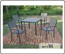 {{ 海中天休閒傢俱廣場 }} G-52 戶外時尚 編藤桌椅系列 41-3 90cm塑木方桌椅組(1桌4椅)