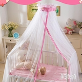嬰兒床蚊帳宮廷圓頂落地式寶寶床蚊帳嬰兒蚊帳兒童床蚊帳罩帶支架 DJ11733『易購3c館』