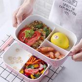 日式分隔陶瓷飯盒 創意便當盒 可微波爐密封碗【萬聖節推薦】