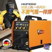 電焊機 NBC-250 280逆變IGBT一體式二氧化碳氣體保護焊二氧二保焊機T