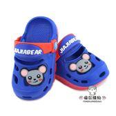 一件85折-洞洞鞋夏季兒童拖鞋男女童寶寶防滑軟底嬰幼兒童小孩涼拖鞋