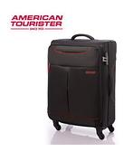 AT美國旅行者 31吋 Sky商務休閒可擴充布面 行李箱/旅行箱-(黑/紅) 25R