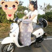 電動摩托車擋風被防曬罩電瓶車薄款防水分體防風被遮陽罩igo k-shoes