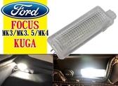 福特 KUGA FOCUS MK3 MK3.5 MK4 專用 後行李箱燈 後車廂燈 兩入裝 直上LED燈 18PLED燈