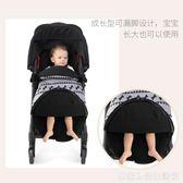 嬰兒車腳套擋風腳罩寶寶推車睡袋車墊加厚防風保暖秋冬通用  居家物語
