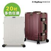 超質感輕鋁框行李箱 20吋 PC髮絲紋旅行箱 鋁框登機箱 萬向飛機輪 13775-20 得意時袋