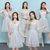 伴娘服短款灰色新款韓版姐妹團顯瘦畢業禮服 Ic135『男人範』