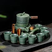 茶具 自動茶具套裝家用中式懶人石墨時來運轉整套辦公茶道喝茶功夫茶杯 玩趣3C