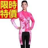 自行車衣 長袖 車褲套裝-吸濕排汗透氣超夯典型女單車服 56y95【時尚巴黎】