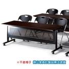H折合式 HB-1860E 會議桌 洽談桌 黑框架 深胡桃桌板 /張