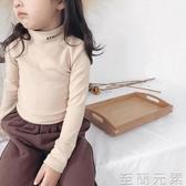 半高領打底衫女童小童洋氣修身上衣春秋冬裝兒童寶寶加厚長袖t恤 至簡元素