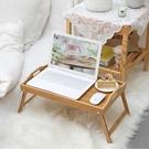 電腦床上可折疊懶人小桌子簡約網紅臥室坐地飄窗榻榻米的矮書桌用 向日葵生活館