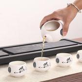 茶具套裝整套陶瓷喝茶茶杯家用簡約茶道泡茶壺   潮流前線