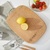 砧板不粘案板切水果菜板實木廚房搟面板 ☸mousika
