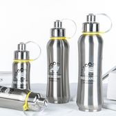 304不銹鋼大號保溫杯大容量保溫壺600太空壺800戶外運動瓶1000ML 玩趣3C