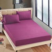 保潔墊 純色席夢思保護套防塵罩床笠床罩床墊罩單件床套1.8M床 防滑床單『潮流世家』