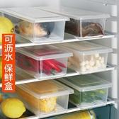 寶優妮冰箱食物收納盒保鮮透明餛飩盒廚房塑料蔬菜盒子家用餃子盒