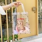 韓國ins可愛透明包包少女塗鴉小熊手提包pvc夏日手拎購物袋學生萌 88606