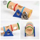 (萬聖節)色翹翹筒秋千 倉鼠用品木質玩具倉鼠生活用品倉鼠玩具攀巖梯彩