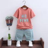 童裝男童夏裝2018新款夏季中大童兒童短袖套裝10歲男孩韓版潮衣12   夢曼森居家