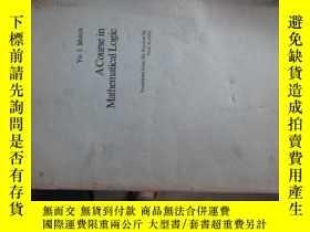 二手書博民逛書店b0047a罕見course in mathematical l