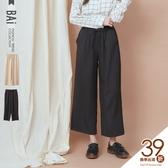 寬褲 不規則壓紋素色綁帶鬆緊高腰寬管褲-BAi白媽媽【190920】
