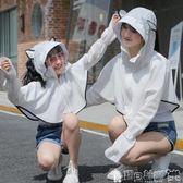 防曬頭罩 戶外防曬面罩親子透氣皮膚衣自行車裝備蒙面全臉防紫外線頭套女夏 寶貝計畫