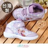 女童鞋 台灣製迪士尼冰雪奇緣正版休閒運動鞋 魔法Baby