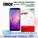 【愛瘋潮】Samsung Galaxy J6+ (2018)  iMOS 3SAS 防潑水 防指紋 疏油疏水 螢幕保護貼