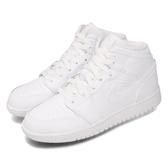 Nike Air Jordan 1 MID GS 白 全白 女鞋 大童鞋 運動鞋 喬丹 1代 【PUMP306】 554725-126