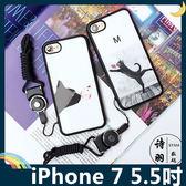 iPhone 7 Plus 5.5吋 俏皮貓咪保護套 軟殼 附指環長/短掛繩 時尚潮牌 全包款 矽膠套 手機套 手機殼