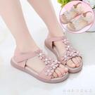 軟底女童涼鞋夏季2020新款韓版公主鞋花朵中大童小女孩寶寶鞋防滑 科炫數位
