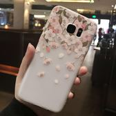 小櫻花三星s6edge 直曲面屏手機殼s7超薄新款女note5軟硅膠保護套 溫暖享家