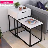 歐意朗沙發邊幾小茶幾簡約迷你小桌子客廳沙發邊櫃創意臥室床頭桌.YYS 港仔會社