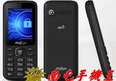 @南屯手機王@ 【Hugiga 鴻碁】E23 4G LTE 直立式手機(老人機 / 軍人機)