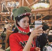 網紅同款卡通鱷魚恐龍頭套搞怪拍照道具賣萌頭飾 魔法街